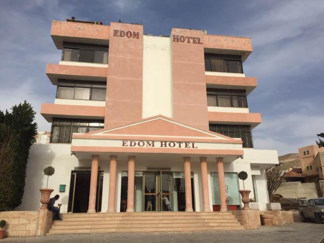 Edom Hotel Review Petra, Jordan