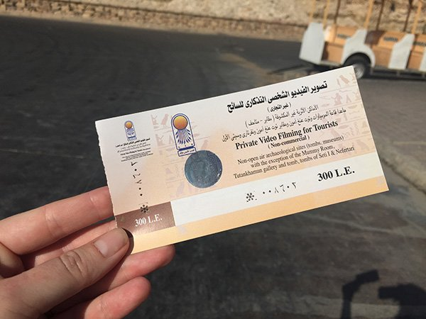 Valley of the Kings photo pass costs LE300