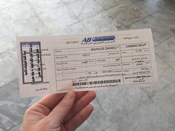 Nuweiba Port Ticket to Aqaba