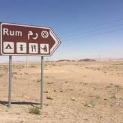 Hasan Zawaideh Camp Wadi Rum Jordan Review10