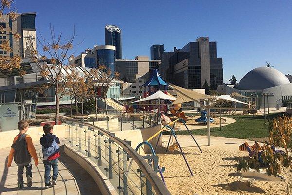 Haya Cultural Center Playground Amman