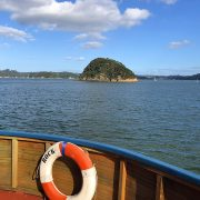 Paihia Overnight Cruise The Rock Adventure Cruise07