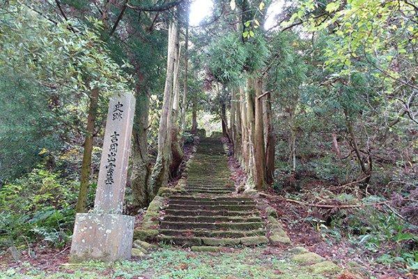 Rural Japan   Iwami Ginzan
