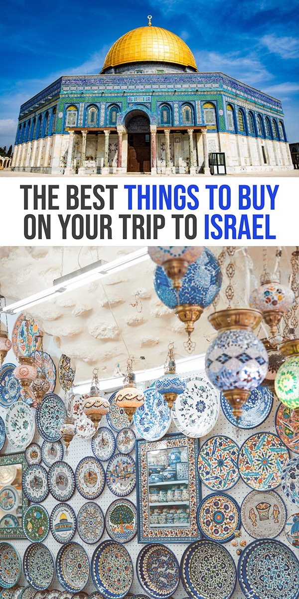 Things to buy in Israel | Holy Land Souvenirs