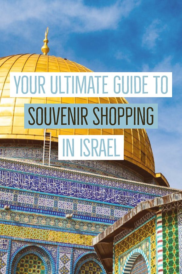what to buy in Israel souvenirs
