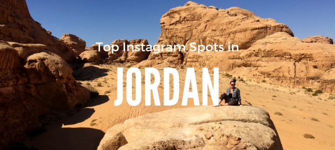 Best Instagram Spots in Jordan